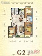 元森北新时代3室2厅2卫156平方米户型图