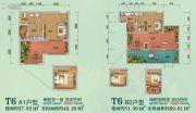 麓云谷0室1厅1卫37平方米户型图