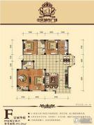 中天城市广场4室2厅2卫175--176平方米户型图