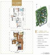 美利山公园城市3室2厅2卫91平方米户型图