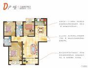 建业・菊香里3室2厅2卫121平方米户型图