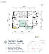 中建苹果公寓3室2厅2卫127平方米户型图