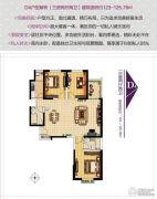 瑞南紫郡3室2厅2卫123--125平方米户型图
