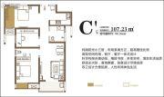 华泰・玉景台3室2厅2卫107平方米户型图