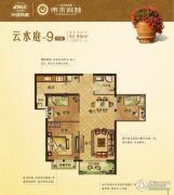 中国铁建・东来尚城3室2厅1卫92平方米户型图