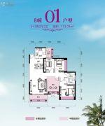 锦富・汇景湾4室2厅2卫113平方米户型图
