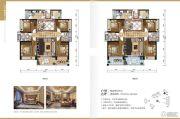 香格名苑4室2厅2卫144--148平方米户型图
