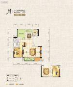中天栖溪里2室2厅2卫127平方米户型图
