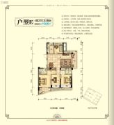 南城壹号4室2厅2卫119平方米户型图