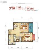 西安深国投中心1室2厅1卫57平方米户型图