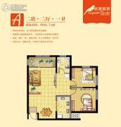 辰源雅景2室2厅1卫96平方米户型图