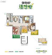 御锦城3室2厅2卫102平方米户型图