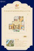 华东蓝海石油集团生活区3室2厅1卫118平方米户型图