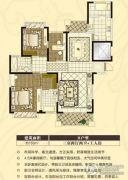宏泰・尚阳城4室2厅2卫155平方米户型图