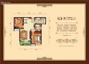 外海中央花园2室2厅1卫89平方米户型图