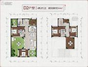 易辰江南大院0室0厅0卫144平方米户型图