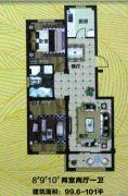 翰林北苑2室2厅1卫99--101平方米户型图