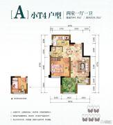 华宇林语岚山2室1厅1卫36平方米户型图