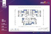 锦荟PARK2室2厅2卫83--89平方米户型图