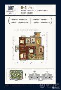 澜岸花园3室2厅2卫0平方米户型图