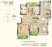 御翠园4室2厅2卫172平方米户型图