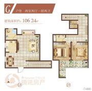 千田新开元2室2厅2卫106平方米户型图
