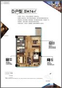 理想银泰城2室1厅1卫0平方米户型图