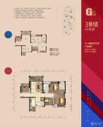 龙光・君悦华庭4室2厅2卫110平方米户型图