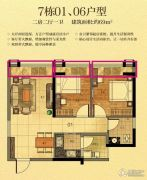 金紫世家2室2厅1卫69平方米户型图