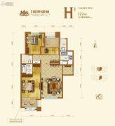 盛世御城3室2厅2卫122平方米户型图