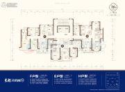 东部美的城3室2厅2卫110--139平方米户型图