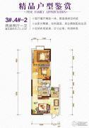 首座汇金广场2室2厅1卫0平方米户型图
