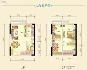 恒大御都会2室2厅1卫38平方米户型图