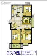 �L凰瑞园3室2厅1卫98平方米户型图