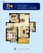 太奥广场住宅2室2厅1卫77--81平方米户型图
