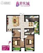 长风紫悦城3室2厅1卫88平方米户型图
