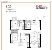 中海国际社区3室2厅1卫99平方米户型图