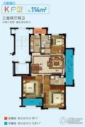 长峙岛・香芸园3室2厅2卫114平方米户型图