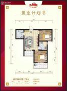 一品美城2室1厅1卫72平方米户型图
