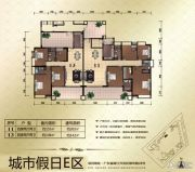 城市假日E区4室2厅2卫108--155平方米户型图