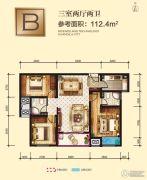 诸暨联想科技城3室2厅2卫112平方米户型图
