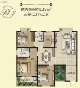 天泽茗园3室2厅2卫135平方米户型图