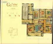 华鸿・瑞安华府4室2厅2卫143平方米户型图