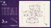 佛山富力广场73--115平方米户型图