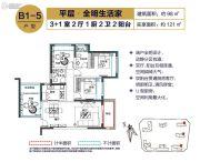 蓝光・林肯公园3室2厅2卫98平方米户型图