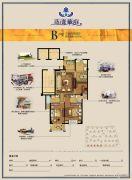 蓝湾华庭3室2厅2卫103平方米户型图