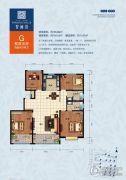 悦澜山4室2厅2卫165平方米户型图
