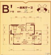柳工・颐华城1室2厅1卫65平方米户型图