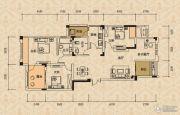 北麓国际城4室2厅2卫99平方米户型图