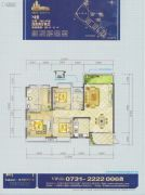 华晨・东方时代广场4室2厅2卫143平方米户型图